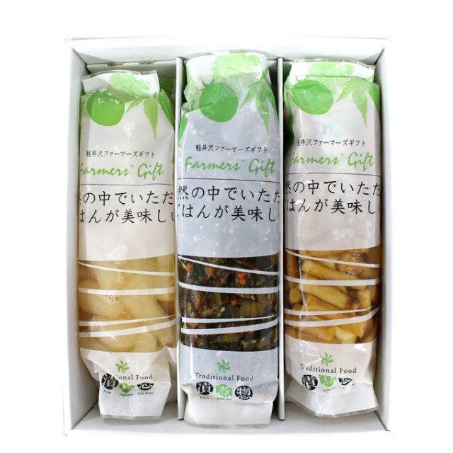 和風惣菜袋入り3種セット