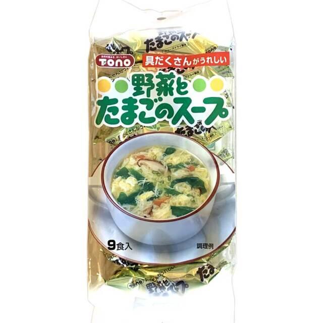 具だくさんがうれしい 野菜とたまごのスープ 9食入