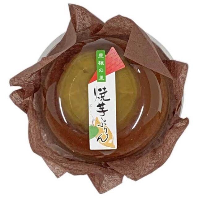 季節のデザート 焼き芋ぷりん