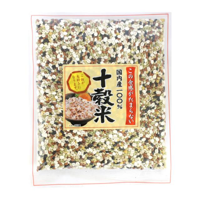 国産十穀米300g