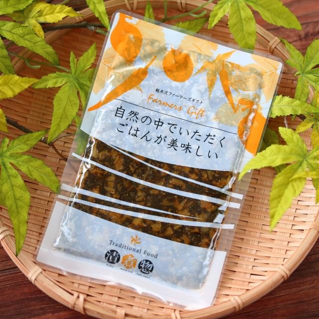 混ぜご飯の素 野沢菜めんたいご飯