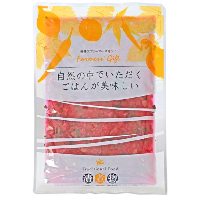 混ぜご飯の素 カリカリ梅ご飯 メイン