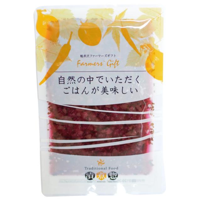 混ぜご飯の素 ふりかけ カリカリ梅ご飯の素 メイン