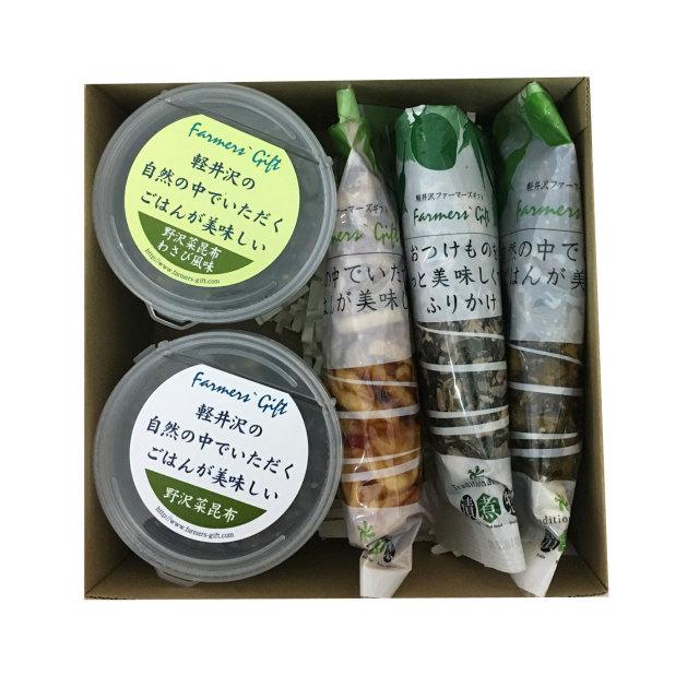 野沢菜昆布と漬物セット