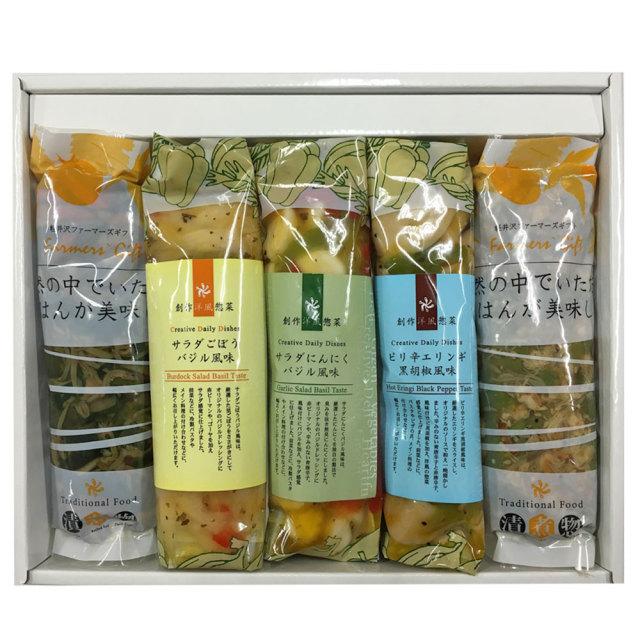 人気惣菜5袋セット