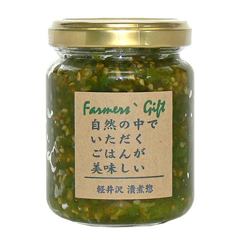 青唐辛子醤油漬