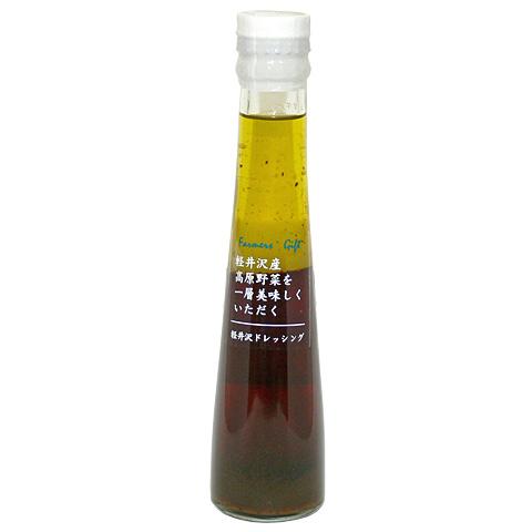 バルサミコ酢ドレッシング
