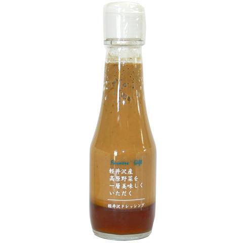 ドレッシング ごま195ml(大瓶)