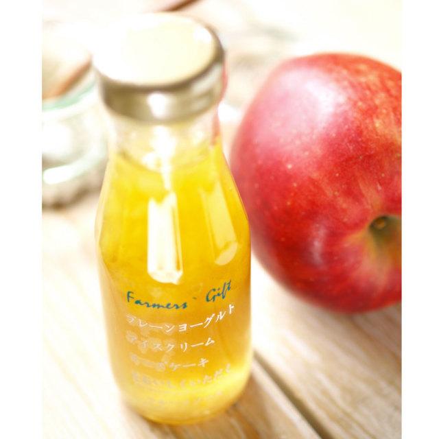 フルーツソース アップル&シナモン