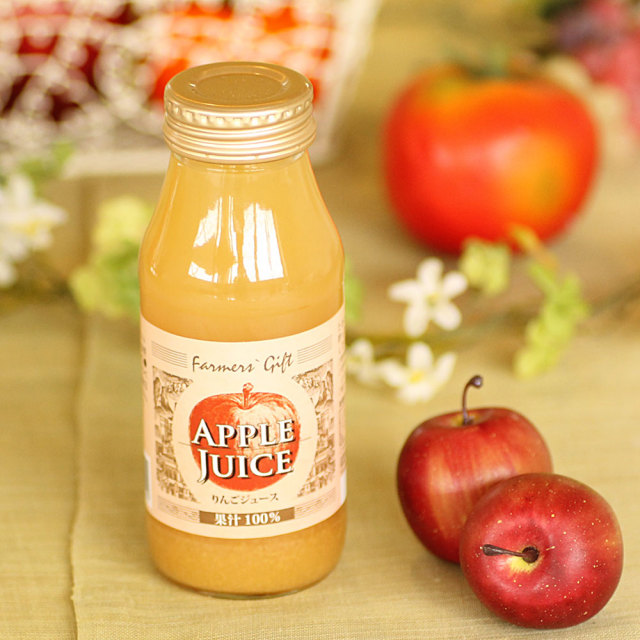 リンゴジュース(ストレート)