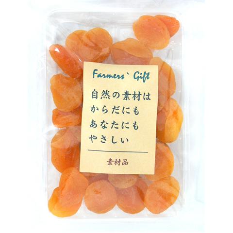 ドライフルーツ 干し杏(ほしあんず)