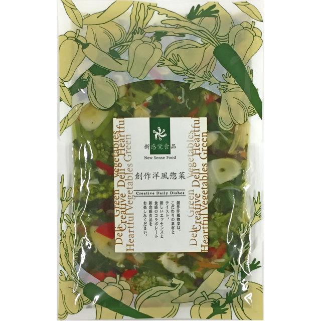 サラダ菜の花バジル風味(袋)