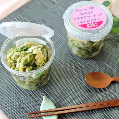 白菜昆布青キムチ味