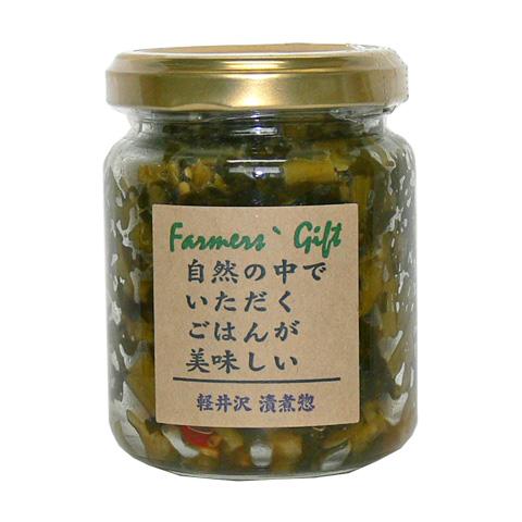野沢菜油炒め