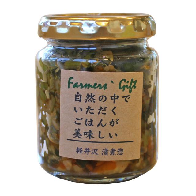 本場野沢菜ラー油
