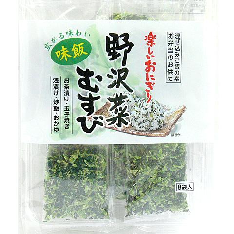 野沢菜むすび