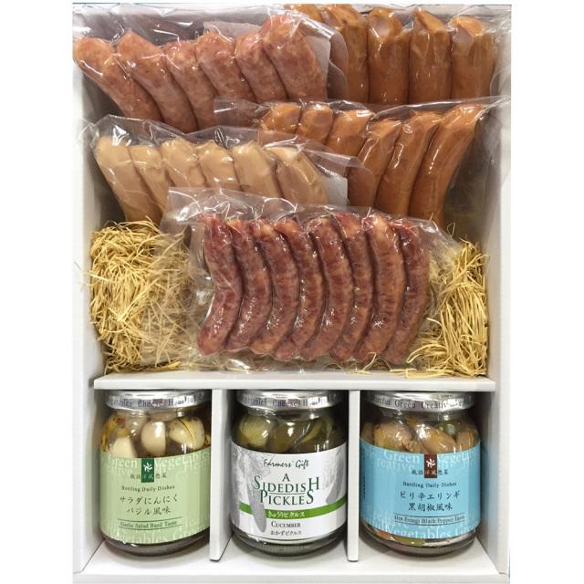 腸詰屋のソーセージ&惣菜セット