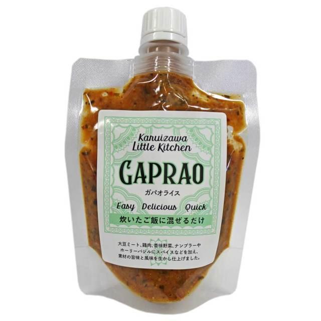 ガパオライス