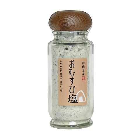 おむすび塩