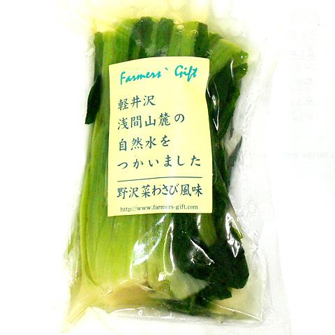 野沢菜わさび