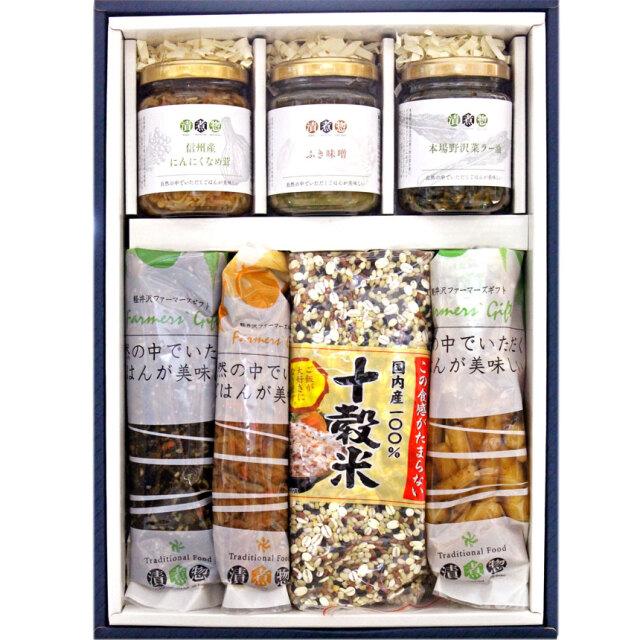 敬老の日限定和風ギフト『敬寿-ご飯セット』