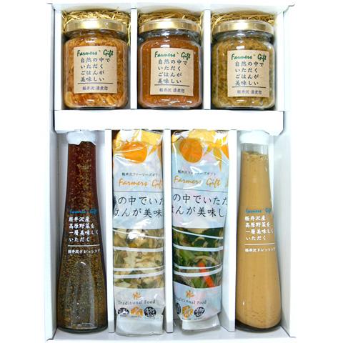 ご飯によく合う和食セット(箱代込)