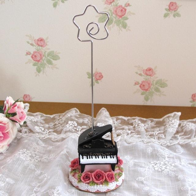 シンフォニー ピアノ型メモスタンド