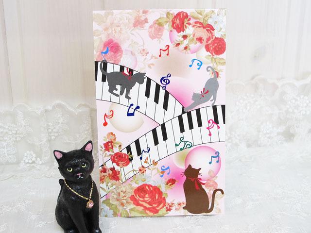 一筆箋 黒猫&ピアノ