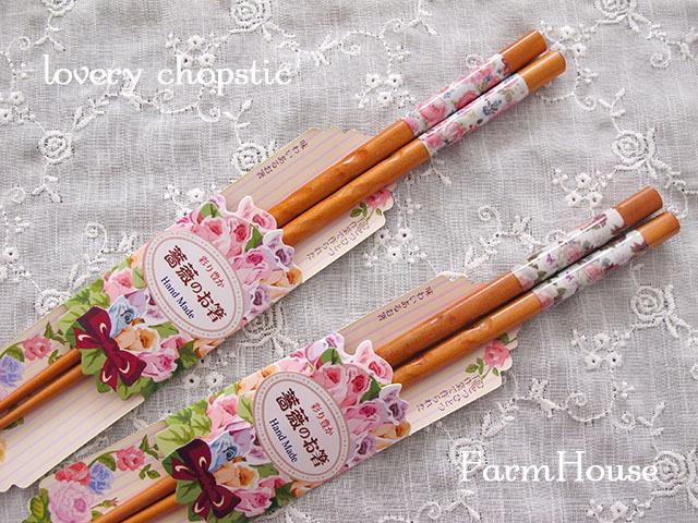 薔薇のお箸