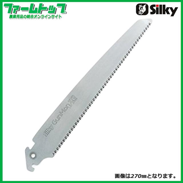 【パワフルな切れ味!!】シルキーガンマン 替刃 240mm 169-24
