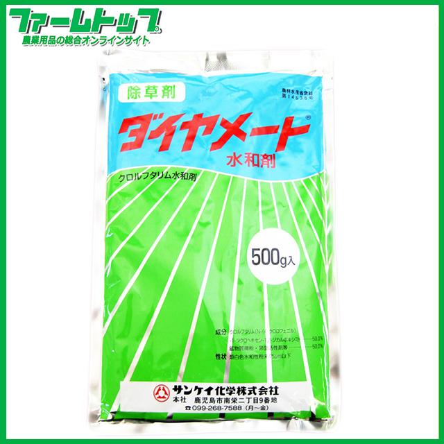 【芝・花弁・樹木用除草剤】ダイヤメート水和剤500g