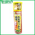 【住友化学】園芸用キンチョールE 420ml