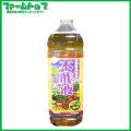【有機酸調整済み】木酢液 1500ml【土壌改良、植物活性、犬猫よけに…】