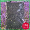 緑肥 ヘアリーベッチ ナモイ 種 1kg×10袋セット