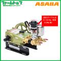 【ASABA】NS-2803 単体動噴 ピストン式《代引き不可×》