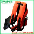 アイウッド 刈払機用肩掛けベルト  しっかりベルト 草刈機用 ベルト