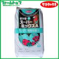 【高品質】サカタのたね スーパーミックスA 40L 【ご購入金額税込10000円以上で本州、四国、九州地方送料無料】