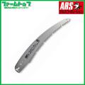 アルス UV-32E ジェットカーブ32 替刃式剪定鋸用 替刃