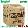 ハイポネックス 植物活力剤 パワーグローV 10L ×2個セット