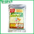 家庭園芸用複合肥料 あらびっくPK 500g 粉状 NPJ_3号 5-ALA(5-アミノレブリン酸)配合 0-34-22 Mg6.1 土壌施用・葉面散布・養液栽培