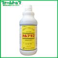 カルシウム剤 OATアグリオ カルプラス 1.3kg(1L) 有機キレートカルシウム液 糖・有機酸入り