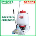 【除草剤、消毒用噴霧器】ASABA 樹脂製背のう噴霧器 SP-10J【耐久性に優れた樹脂製】