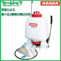 【除草剤、消毒用噴霧器】ASABA 樹脂製背のう噴霧器 SP-15J【耐久性に優れた樹脂製】