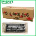 炭之助備長炭 10kg ベトナム産 おが炭