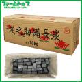炭之助備長炭 カット 10kg ベトナム産 おが炭