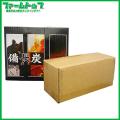 備長炭ミックス ベトナム産 備長炭3kg・黒炭200g・おが炭300gセット バーベキュー・焼肉
