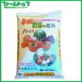 ファームトップ オリジナル 純国産有機 果樹と野菜の肥料F848 20kg 成分8-14-8
