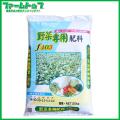 ファームトップ オリジナル 純国産 微量要素入り 野菜専用肥料 F403 20kg 窒素14-リン酸10-加里13