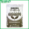 【養液栽培用肥料】 OATハウス7号 10kg 11-61-0 水耕栽培・ロックウール栽培 大塚ハウス OATアグリオ
