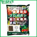 トヨチュー 漢方有機質肥料 プロボカシ 約1坪用 2kg 有機JAS適合資材 ペレット状 日本製